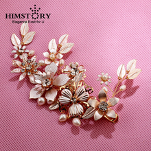 HIMSTORY Baroque Handmade Gold Crystal Beads Leaf Flower Hairgrips Wedding Vintage Brides Hairpins Hair Accessories Hairwear