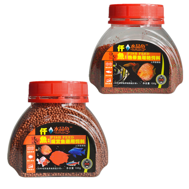 High Protein Tropical Fish Feed Red And Green Light Fish Feed For Ornamental Fish Feed