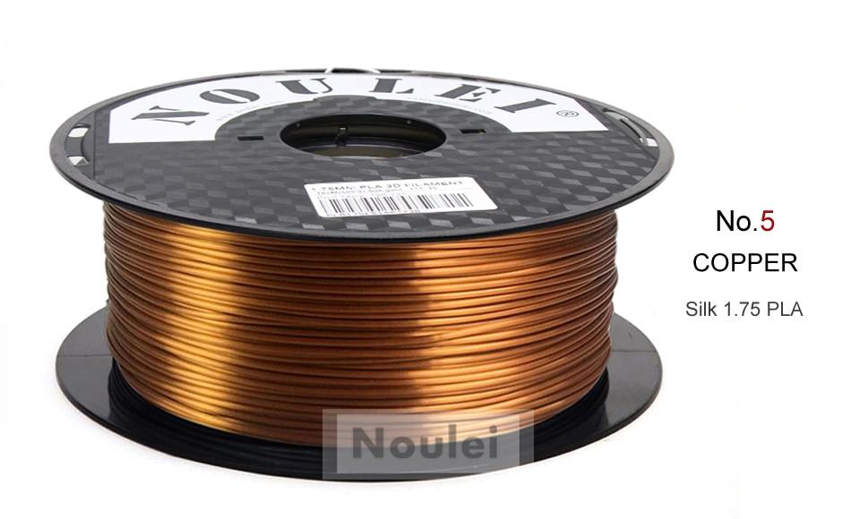 5 3D Printer Filament 1.75 SILK PLA COPPER