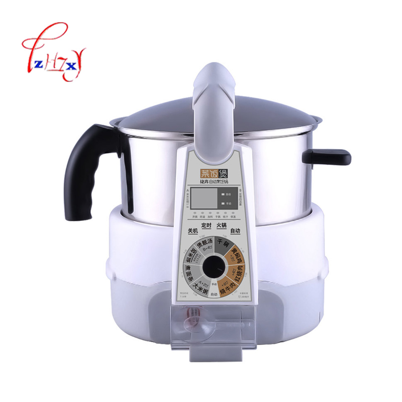 home use robot cooking pot Automatic meat vegetable cooker machine Smoke-free intelligent Food Cooking Machine JSG-M81 цена