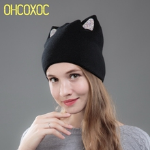 New Design Women Beanies Skullies Princess Girl Cute Autumn Winter Hat Cap With Cat Ears Shiny Rhinestone fashion brand beanies