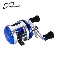Baitcasting Fishing Reels, Left-Right Optional Lure Reel Super Strong Pull Tornado Drum Reel ,7+1 BB, Casting Drum Type Reel(China)
