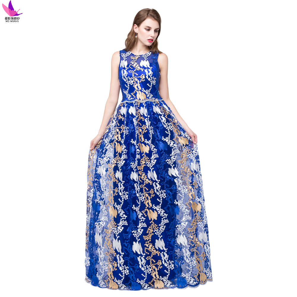 2017 Arrival Long Royal Blue Evening Dresses
