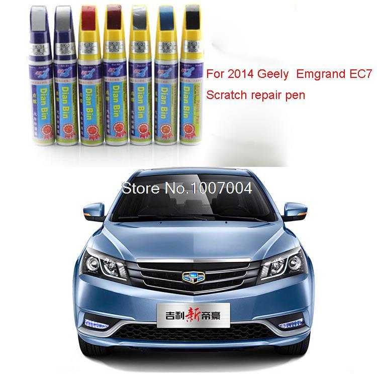 HTB188tINpXXXXc5aXXXq6xXFXXXm aliexpress com buy 5 pcs auto fuse 30a 40a 60a geely emgrand ec7 Geely Emgrand GT at mifinder.co