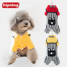 Hipidog Dog Cat Clothes Stripe Strap Jumpsuit Fall Winter Thicken Warm Pet Parkas for Small Puppy Chihuahua Yorkshire Bichon