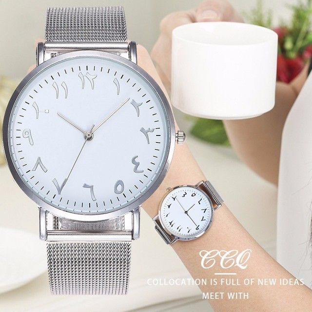 CCQ Brand Silver Mesh Watch Unique Arabic Numbers Watches Casual Women Men Stain