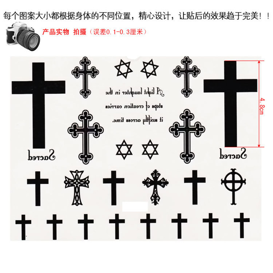 small large black cross waterproof tattoo harajuku leg arm chest rh aliexpress com Cross Stitch Tattoo Antique Tattoo Designs
