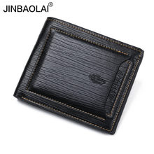Famous Brand Designer Luxury Short Small Portfolio Leather Men Wallet Male Coin Purse Walet Cuzdan Card Holder Vallet Portomonee(China)