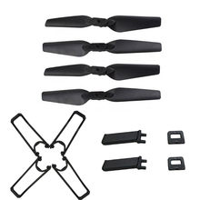 NEW For Eachine E58/ JY019 RC Propellers Blades Guards Landing Skids for Eachine E58 RC Quadcopter Drone Parts(China)