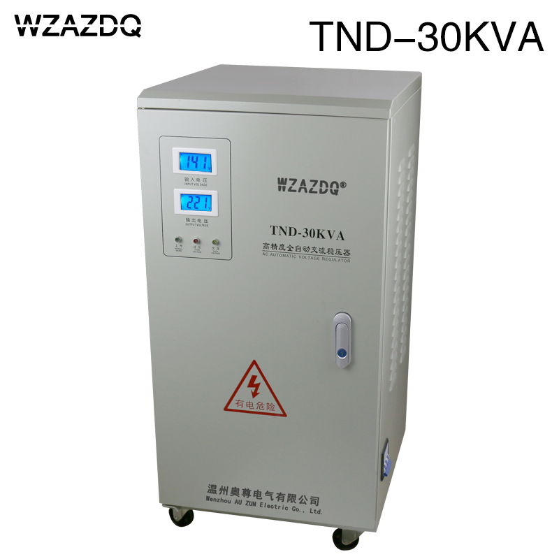 voltage stabilizer TND-30KVA household 30000W refrigerator air conditioner 30KVA voltage regulator 220V pure copper delixi voltage stabilizer automatic household ac regulator tv pc refrigerator voltage regulator avr 500w y
