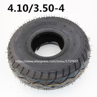 1pcs 4 10 3 50 4 Tires Motorcycles BMX Wheelbarrow Tires 4 10 3 50 4