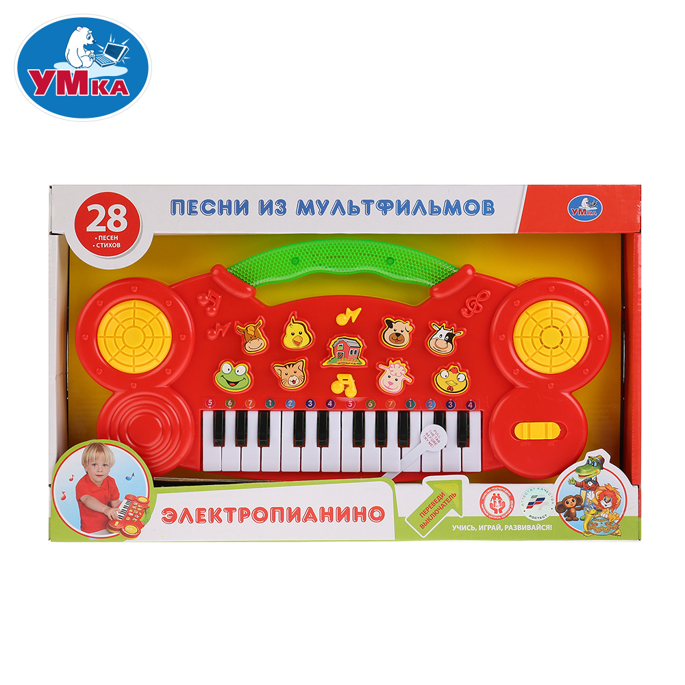 Toy Musical Instrument UMKA 259666 educational toys interactive piano microphone children cartoon songs multisunction erik satie piano works and songs volume 2 mp3