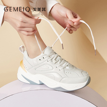 GEMEIQ 2019 Spring  Korean easy matching mixed color Breathable Nude Shoes Thick sole Platform shoes casual Sports Fashion