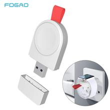 FDGAO Portable Fast Wireless Charger for Apple Watch Series 4 3 2 USB Magnetic Quick Charging Cable For iWatch Adapter Dock Pad все цены
