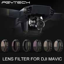 PGY G-UV CPL ND4 ND8 ND16 ДУ32 HD Объектив Фильтры Gimbal для DJI MAVIC Pro Drone Quadcopter части