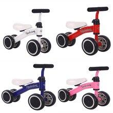 Детский игрушечный балансировочный велосипед с тремя колесами, игрушечный трехколесный велосипед для детей, Детский велосипед, ходунки для детей от 1 до 3 лет, лучший подарок для ребенка