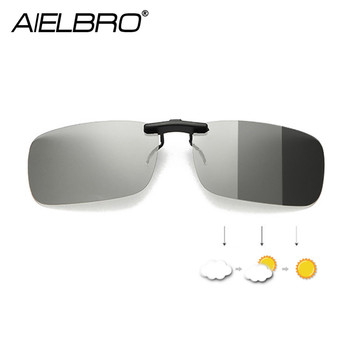 Men Square Clip on Glasses Polarized Glasses Night Driving with Yellow Polarizing Women Photochromic Sunglasses Clip Glasses vivibee men polarized clip on sunglasses for driving 2020 night vision yellow women square sun glasses with clips unisex clips