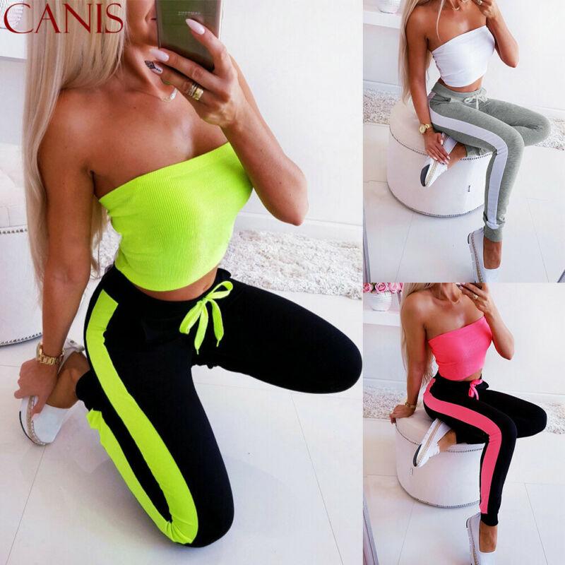 Women Sport High Waist Pants Workout Gym Fitness Drawstring Leggings Stretchy Trousers Sportswear Patchwork Pants