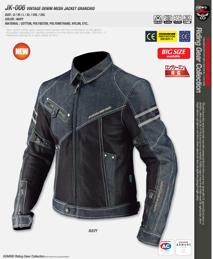 Free shipping Special offer new JK-006 denim mesh racing suit motorcycle riding WearFree shipping Special offer new JK-006 denim mesh racing suit motorcycle riding Wear