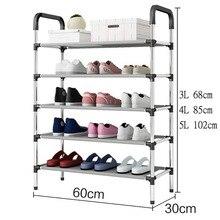 تخزين الأحذية رف المدخل خزانة حامل مُنظِم 3/4/5 طبقات تجميع رف الحذاء غرفة المعيشة المنزلي الأثاث رفوف الأحذية