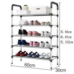 Estante de almacenamiento para zapatos, organizador de armario de pasillo, soporte de 3/4/5 capas, estante para zapatos para el hogar, muebles para sala de estar, estantes para zapatos