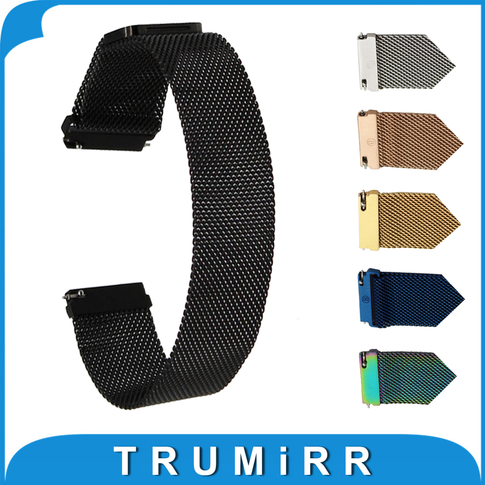 20mm Milanese Loop Strap Magnet Clasp Bracelet for Samsung Gear S2 Classic SM-R732 Smart Watch Band Quick Release Wrist Belt 20mm milanese watch band quick release for samsung gear s2 classic sm r7320 pebble time round stainless steel strap bracelet