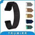 20mm milanese laço cinta fecho magnético pulseira para samsung gear s2 clássico r732/r735 smart watch band wrist cinto de liberação rápida