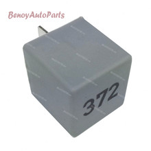 4D0951253 Fuel Pump Relay #372 For Audi 100 1992-1994 A4 1996-2001 A6 1995-2004 A8 For VW Passat B5 1998-2002