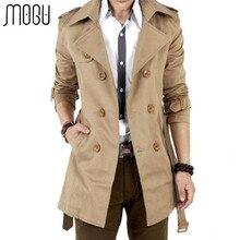 MOGU Тренч мужской осень весна двубортный Мужской Верхняя одежда повседневное пальто мужские куртки ветровка мужская s Тренч