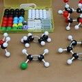 Образовательные игрушки Студент органической химии модель комплект молекулярной биологии молекул структура модели набор для учителей и учащихся