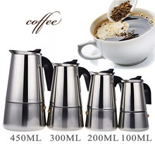 Coffee Maker Portable Espresso Moka Pot Stainless Steel Coffee Brewer Kettle Pot For Pro Barista 100ml/200ml/300ml/450ml espresso portable coffee maker coffee pot