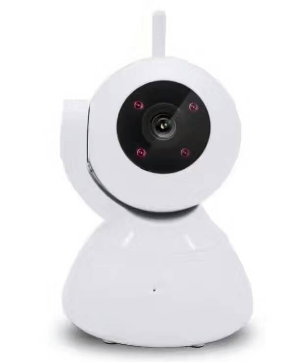 720P Wireless Intercom Pan&Tilt Motion Detection IP Camera  720P Wireless Intercom Pan&Tilt Motion Detection IP Camera