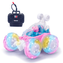 New Cartoon Pepe Pig Children's Paternity Puzzle Toys Can Be Charged With Music Remote Control Stunt Car