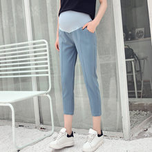 f37195c13b6a8 Office Ladies Formal Work Maternity Belly Pants Clothes for Pregnant Women  2018 Summer Fashion chiffon thin
