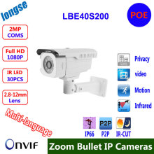 Zoom 2.8-12mm lens 2MP 1080P Box Camera IR range 40M waterproof IP66 POE power Multi-language