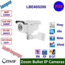 Zoom 2.8-12mm lens 2MP 1080P Box Camera IR range 40M waterproof IP66 POE power Multi-language
