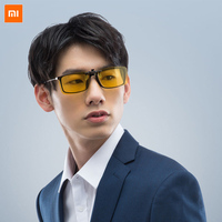 2019 Original Xiaomi TS Driver Night Vision Glasses TAC lens Zinc alloy Clip 10g light weight for Night driving fashion Clear Smart Remote Control