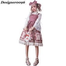 Sweet Love Lolita Dress Original Design Gorgeous Lace Sling Cute Japanese Style Kimono Maid Cosplay Adult clothes