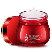 Ginseng Snail Sleeping Face Cream Moisturizing Nourishing Hydration No Wash Night Smoothing Gel Skin Care