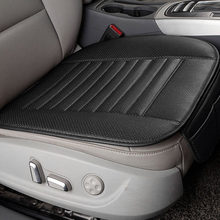 New 4 color Bamboo Charcoal Car Seat Cover Breathable Car Interior Cover Pad Car Styling Backless Seat Cushion For Four Seasons(China)