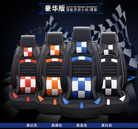 5 Seats Car Seat Cover PU Leather Four Seasons General Luxury Seat Cushion Set Pu Leather Car Covers Surrounded By Cushion