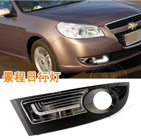 Free shipping !12V 6000k LED DRL Daytime running light case for Chevrolet Epica 2008-2012 fog lamp frame Fog light Car styling