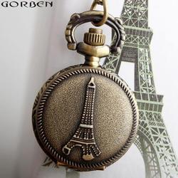 Париж башня небольшой карманные часы новый дизайн моды бронза простой Античная кварцевые часы для мужчин или женщин ретро кулон подарки