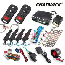 Universal car alarm system and remote control central door lock kit actuator sound siren keyless entry 12V locking CHADWICK 8170