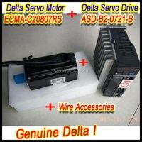 Set Sals Genuine Delta AC Servo Motor 750W ECMA C20807RS And Matching Dealta AC Servo Motor