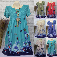 High Quality Dress Lace Floral Butterfly Women Summer Korean Casual Dresses Woman