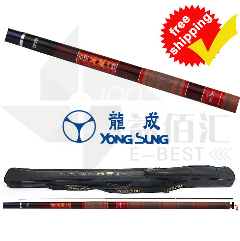 carbon-power-hand-font-b-fishing-b-font-rod-yongsung-shidiao-gold-oplegnathidae-fish-tackle-telescopic-fish-pole-9-sections-97m-free-shipping