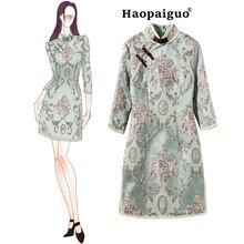 Золотое, розовое традиционное китайское платье, Mujer Vestido, женское атласное платье Ципао, мини чонсам, с вышивкой, phix, Цветочное платье размера плюс