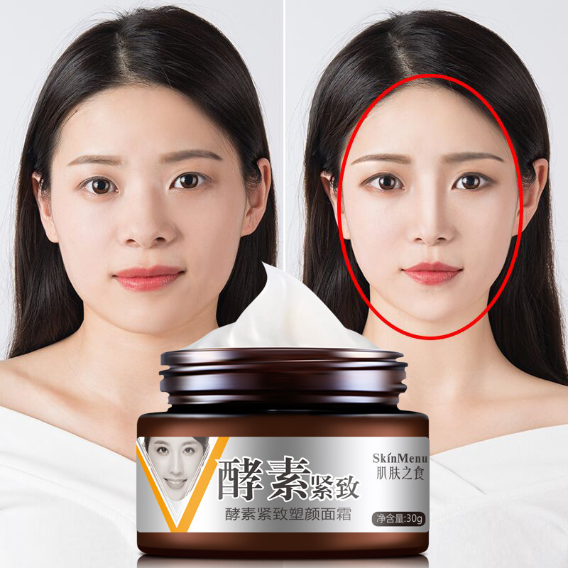 Women Face Skin Care V Shape Firming Lifting Cream Contour Shaping Beauty Products 30g