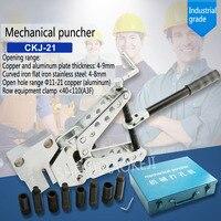1 pz CKJ-21 Portatile Meccanico Puncher 300KN Angolo di Acciaio Pugno di Rame e di Alluminio Fila Forare Macchina 20 t
